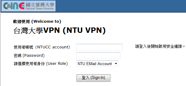 NTU Virtual Private Network