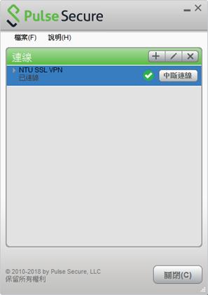NTU SSL VPN